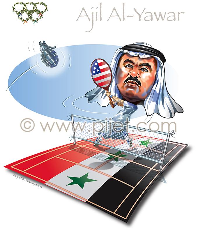 Al Yawar