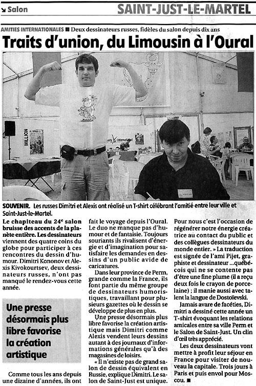 sept 2005 france-02