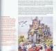 Editions LaPresse 2015/1